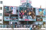Nishat Cinema