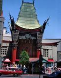 Grauman's Chinese Theatre 1977
