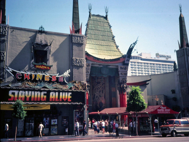 Grauman's Chinese Theatre 1983