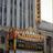 El Capitan Theatre Hollywood 1993