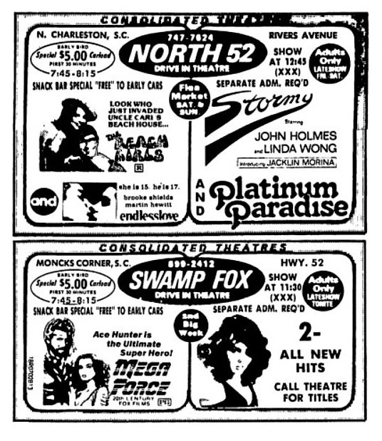 Swamp Fox Drive-In