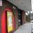 Berkeley Cinema Closed February 2011