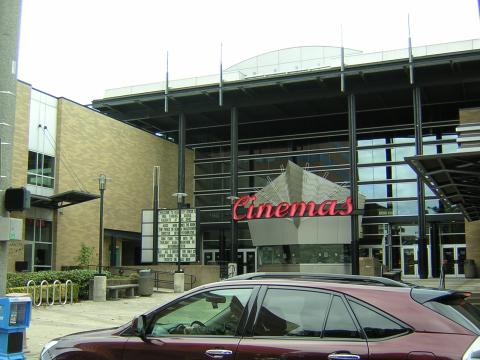City Centre Stadium 12