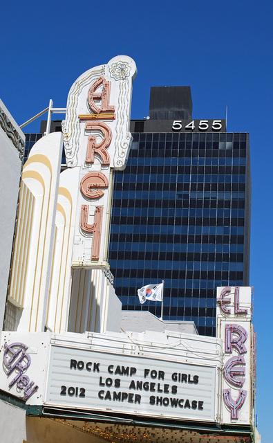 El Rey Theatre Sign