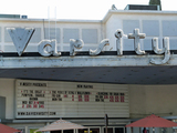 Varsity Theatre Davis