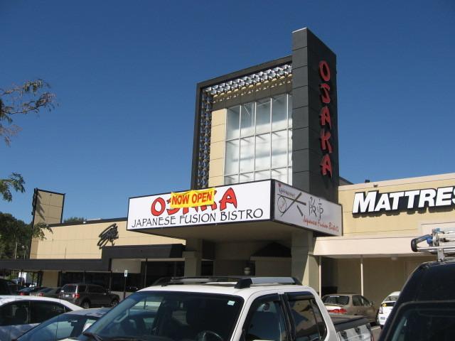 Plaza Theatre front 10-2012