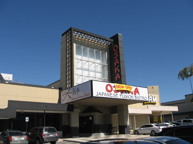 Plaza Theatre Front 10/2012