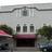 Former State Theatre Martinez