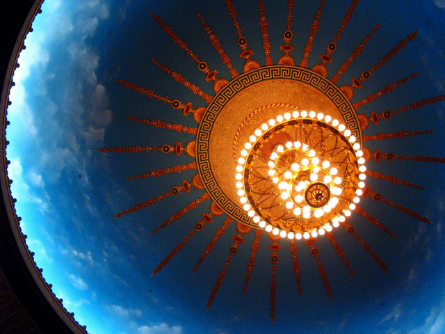 Ceiling Dome of the Basie