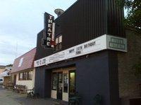 Ituna Theatre Street View