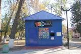5D Cinema , Bobur Park, Tashkent, Uzbekistan.