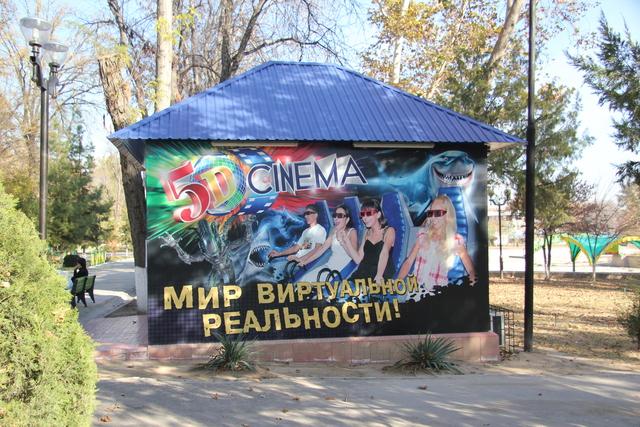 View of west side of 5D Cinema, Bobur Park,Tashkent, Uzbekistan