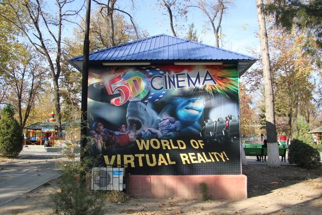 Rear view of 5D Cinema, Bobur Park,Tashkent, Uzbekistan.