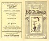 Theatre 7000