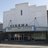 Graham Cinema, Graham, NC - 2012