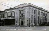 BUECHNER Theatre; Mount Horeb, Wisconsin.