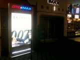 Entrance to the IMAX Theatre