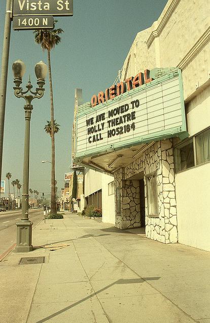 Oriental Theater, 1985