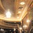 State Theatre (Cleveland) - Inner Foyer ceiling