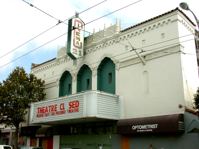 Marina Theatre (Cinema 21)