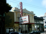 Clay Theatre