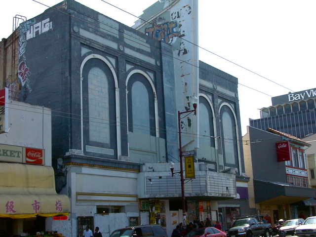 Cine Latino (Crown) Theatre