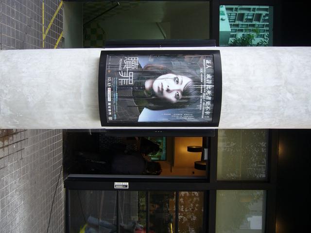 Broadway Cinematheque