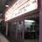 Oakridge Cinemas