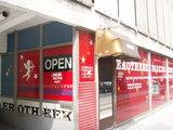 Erotheek Parking Cinema Hetro & Gay