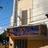 Victoria Espinosa Theatre