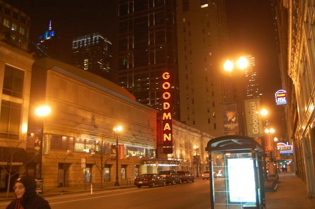 Michael Todd Theatre