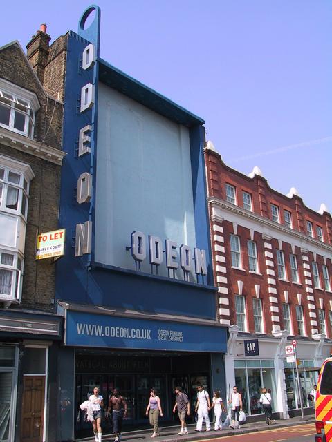 Odeon Camden Town