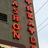 Vashon Theatre
