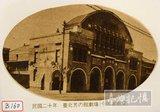 Kaoruno Cinema 1931