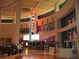 Entrance to the Wolfchase Cinema