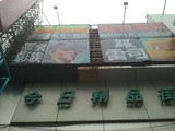 Jin Rih Theater 1