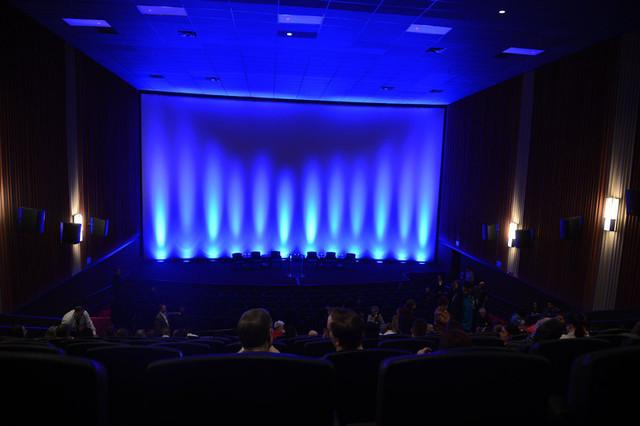 Auditorium I