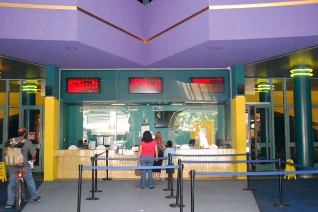 Brenden Theatre Box Office