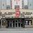 Parkway Theatre