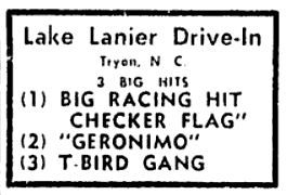 Lake Lanier Drive-In
