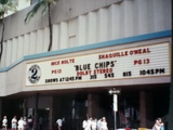 Waikiki Twin theatres