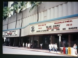 <p>here's a wider shot of both marquees.  February 1994.</p>