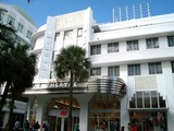Lincoln Theater on the Lincoln Road Mall