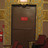 Renaissance Theatre (Mansfield, OH) - Exit Door