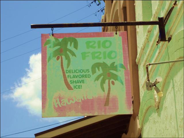 Rio Frio Sign