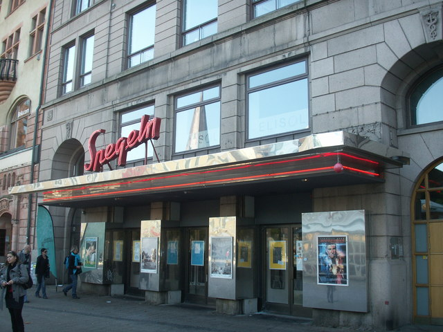 Spegeln Cinema