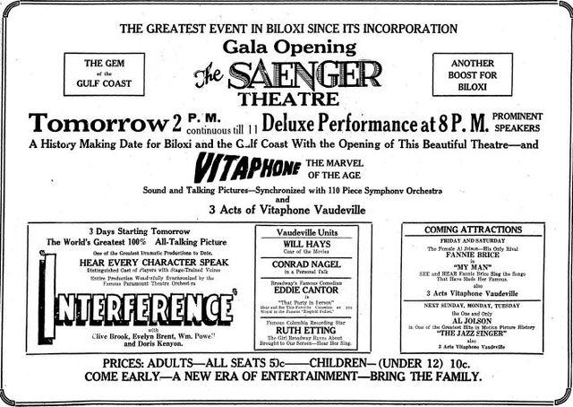 Saenger Biloxi Theatre