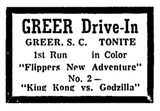 Greer Drive-In