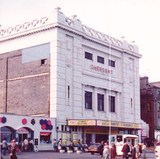 Crescent Cinema