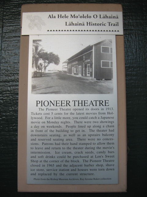 Pioneer Theatre Plaque - Located on the Exterior of the Pioneer Inn